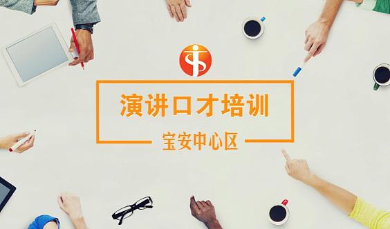 提升人际沟通,公众演讲,销售管理与会议发言能力