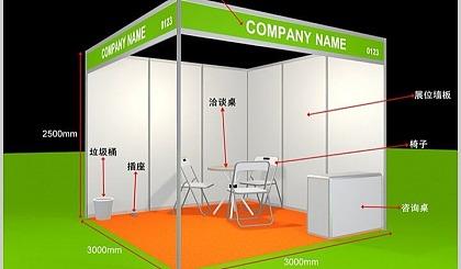 互动吧-2020年上海中国环博会