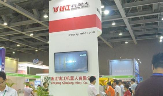 2020广州机器人展交通|2020广州机器人展地点