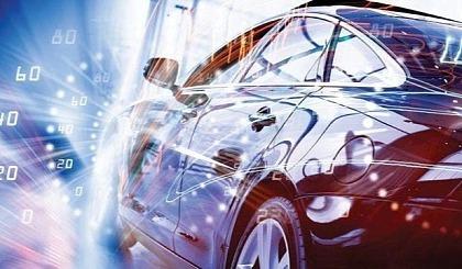 互动吧-IATF 16949深度研讨会之一:汽车行业五大质量特别关注点