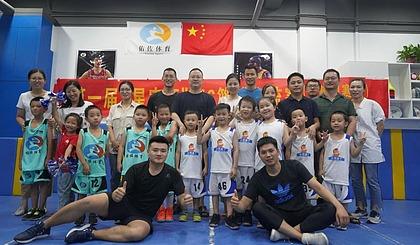 互动吧-佑佐体育篮球+体适能+跳绳课免费体验试听预约