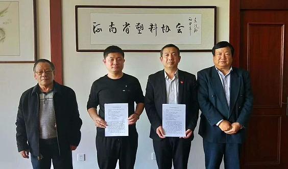 2019北京国际橡塑展