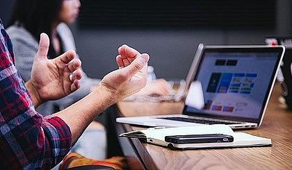 互动吧-杨台轩主讲-《如何让沟通成为公司的核心竞争力》课程