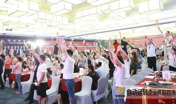 企业自动运转第一课:中恩教育《总裁九大机制》12月14号郑州场火热报名中