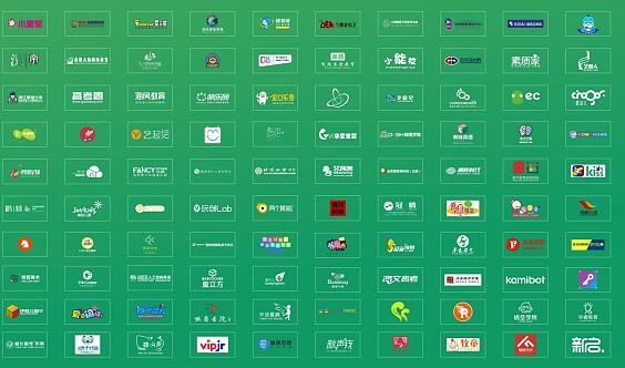 2020CEF中国国际教育品牌连锁加盟博览会