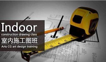 互动吧-武汉室内设计培训、3DMAX培训、精品小班课程