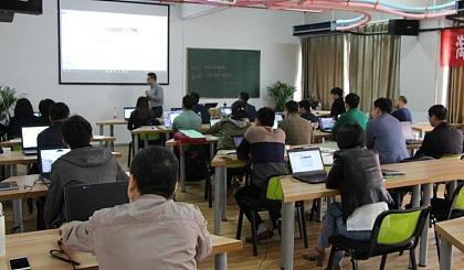 互动吧-中国光伏储能及微网综合能源项目建设高级培训班(10.30-11.2苏州 总第94期)