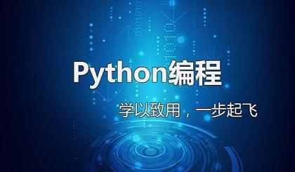 互动吧-深圳Python培训机构哪家值得去学?