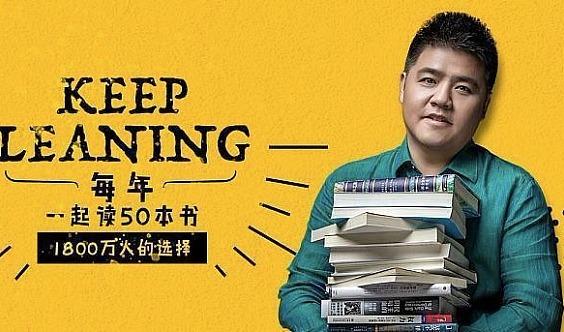 樊登读书会领读者内训课:PPT设计与制作 & 你的形象价值百万