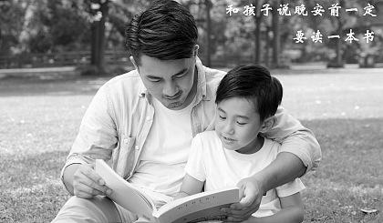 互动吧-【樊登小读者APP●上海地区】渠道招商说明会