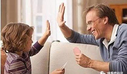 互动吧-数字心理学 钟缮夤老师《家庭教育幸福营》长沙【10月14-16日】