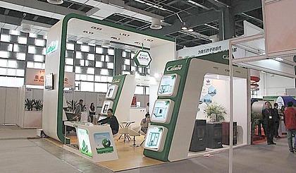 互动吧-国际工厂自动化博览会/2020中国国际未来工业暨智能产业博览会