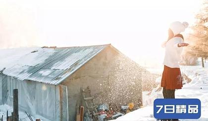 互动吧-《北方的雪》上线啦!埋进一米深的雪里,你就拥有了中国一半的冬天!