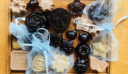 互动吧-[[叙疗愈课程]]DIY手工咖啡皂,天然手作无添加去角质紧致皮肤,承接团建课程