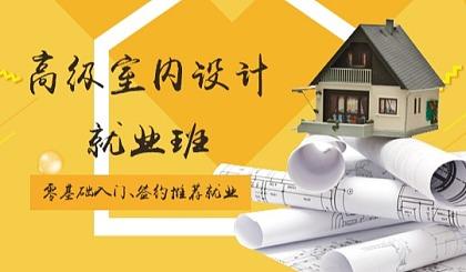 互动吧-滁州cad制图培训,家装工装设计培训学校