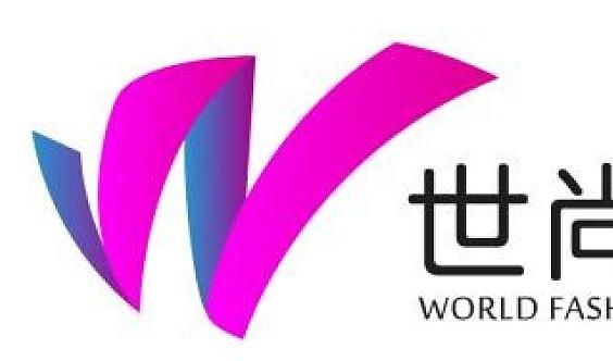 2020上海国际时尚产业博览会