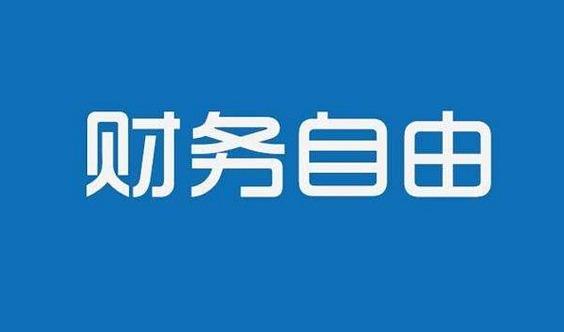 【上海】股权投资+财富风口+资本思维 投资有道研讨会