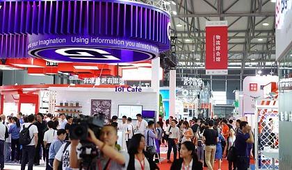 互动吧-2020第二十届中国国际运输与物流博览会 2020亚洲物流双年展