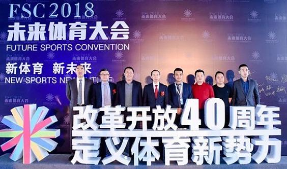 2019年12月深圳体育运动用品资源博览会