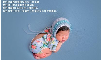 互动吧-[皇家宝贝第7期新生儿免费上门拍摄] 开始报名啦