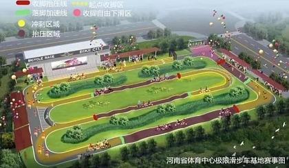 互动吧-2019河南省首届儿童滑步车赛