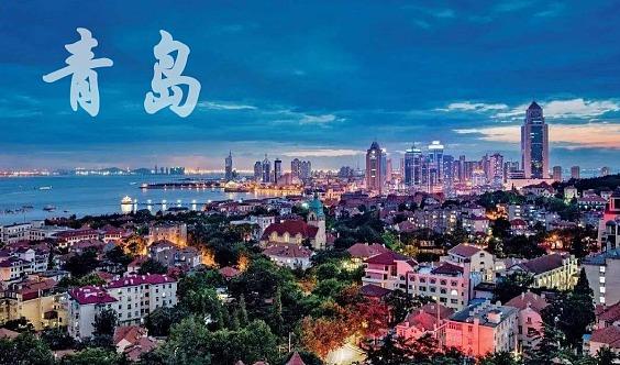 (青岛)2020.4.25第四届中国巅峰教育聚会