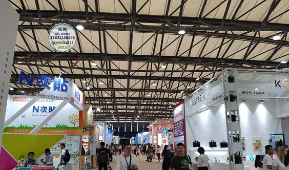 2020第30届中国华东进出口商品展览会