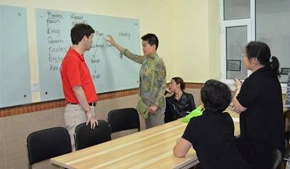 互动吧-北京英语培训,英语口语培训,零基础英语培训,预约免费试听