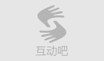 互动吧-北京英语培训班、提高英语语言的口语和听力技能