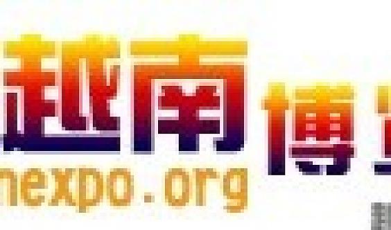 2020越南河内国际贸易展览会暨中国五金工具产品越南巡展