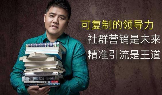 学习樊登读书,还可以拿代理权!送抖音短视频+精准引流课+社群营销实战课-线上公开课