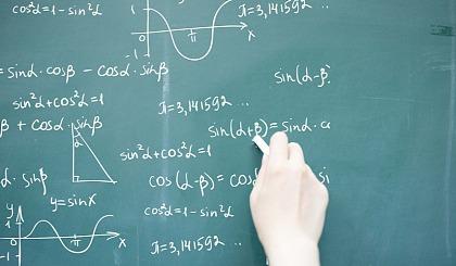 互动吧-长沙小学三年级数学寒假辅导班,家教辅导