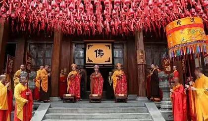 互动吧-杭州香积寺己亥年水陆法会圆满送圣义工招募