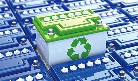 2020中国(北京)国际新能源电池及技术展览会