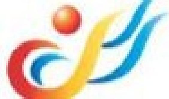 2020第26届中国义乌国际小商品博览会