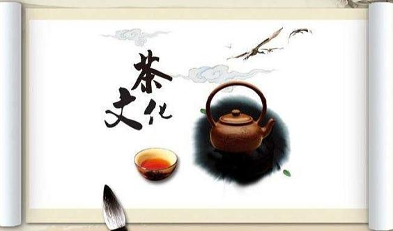 中国北京茶业紫砂茶具展览展示会-官方展会