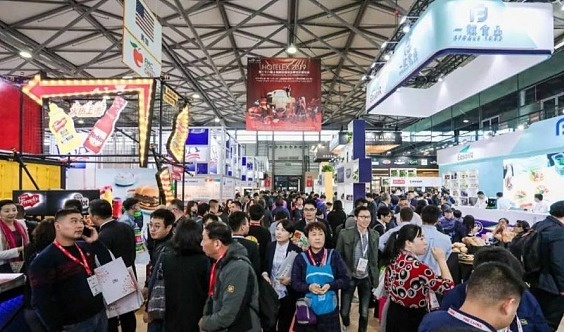 食品展会新闻-2020中国国际进口食品展览会