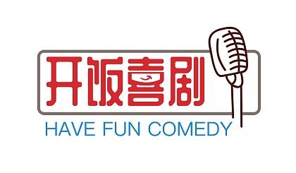 互动吧-开饭喜剧 | 11.17 小鹿「鹿见不平」单口喜剧个人专场