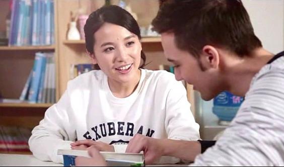 国际注册汉语教师资格证面授班