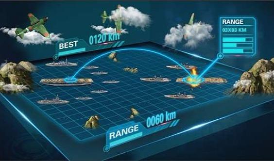 2020第十二届中国国际国防电子展览会