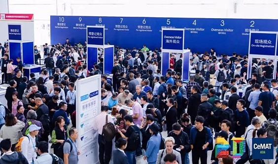 2020上海物流展 | 2020亚洲物流展 | CeMATasia