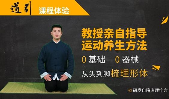 【初级+中级】2个教室,同时上课,第19期道引公益训练营