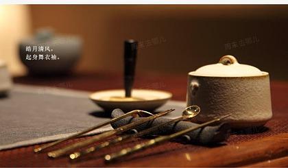 互动吧-休闲兴趣课 香道体验 学习香道知识