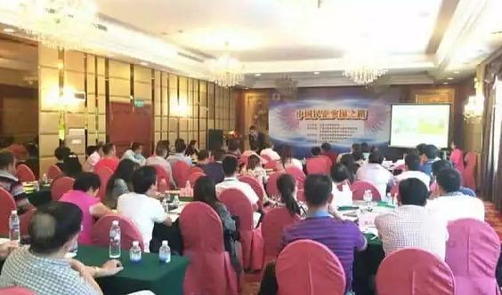 江西宜春12月《中小企业突围之路》