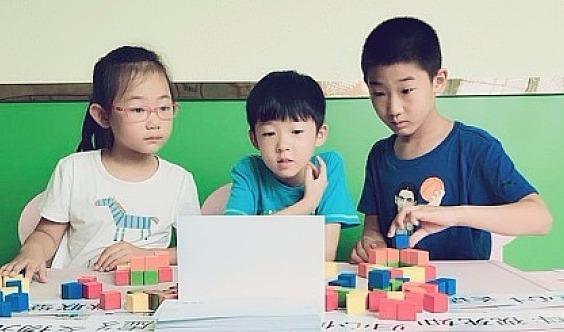 知阅儿童专注力第九期师资培训诚邀您!