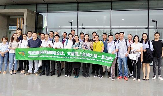 VTG2020年越南胡志明纺织面辅料及纱线展览会-上海奇展国际