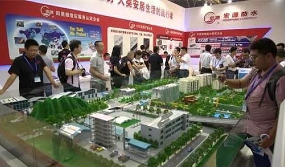 2020天津海绵城市暨园林景观建设展览会