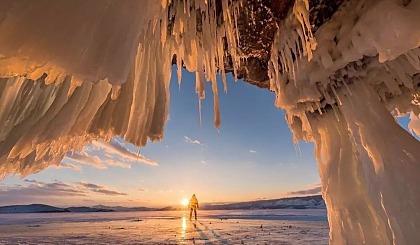 互动吧-【春节】相约贝加尔湖 梦幻蓝冰之旅