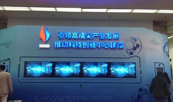 2020中国科技产业博览会(第23届北京科博会)官方发布