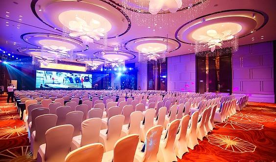 第九届中国电子商务与物流企业家年会